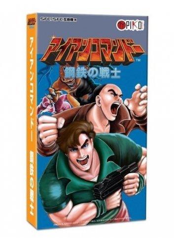 Iron Commando: Koutetsu no Senshi (Re-release)