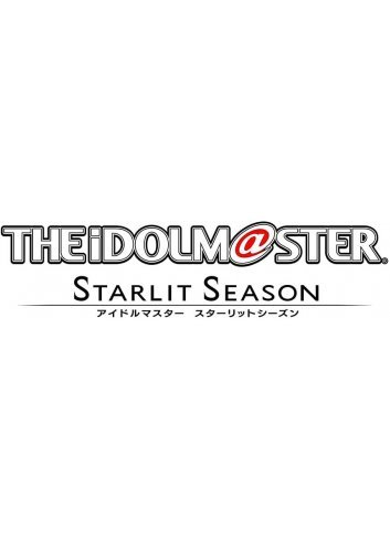 The Idolmaster Starlit Season Card Collection (Box / 20 packs) The Idolmaster Starlit Season Card Collection (Box / 20 packs)