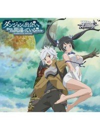 Weiss Schwarz Booster Pack Is It Wrong to Try to Pick Up Girls in a Dungeon? (Box / 16 packs) Weiss Schwarz Booster Pack Is It W
