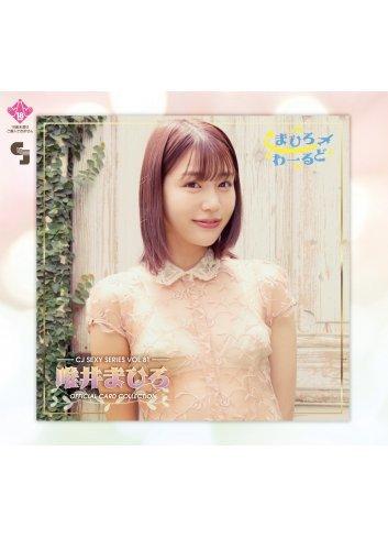CJ Sexy Card Vol.81 Mahiro Tadai Official Card Collection -Mahiro World- (Box / 12 packs) CJ Sexy Card Vol.81 Mahiro Tadai Offic
