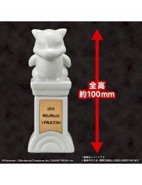 Bandai Meikou - Gym's Statue (Salt & Pepper)