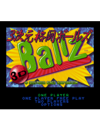 3 Jigen Kakuto: Ballz