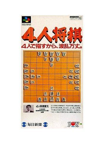 4 Nin Shōgi