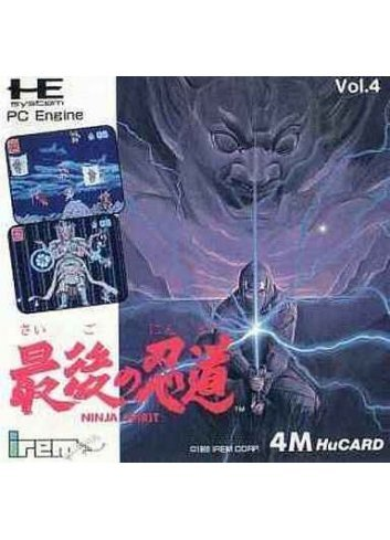 Saigo no Nindō: Ninja Spirit