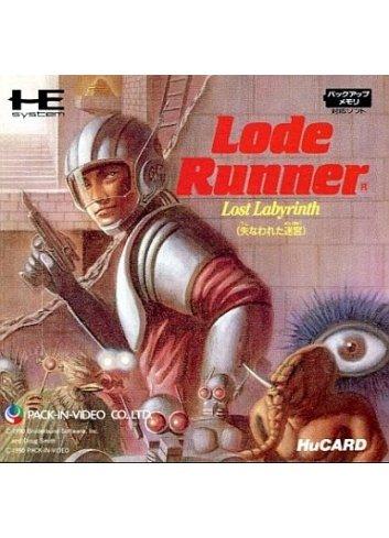 Lode Runner: Ushina Wareta Meikyū
