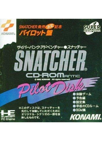 Snatcher CD-ROMantic: Pilot Disk