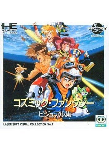 Cosmic Fantasy: Visual Collection