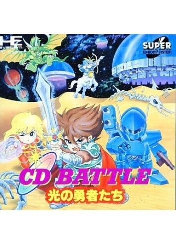 CD Battle: Hikari no Yūshatachi