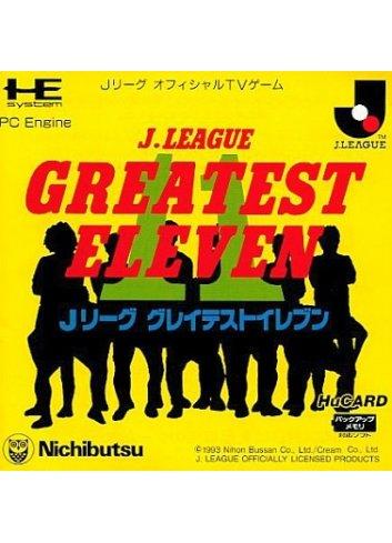 J-League Greatest Eleven
