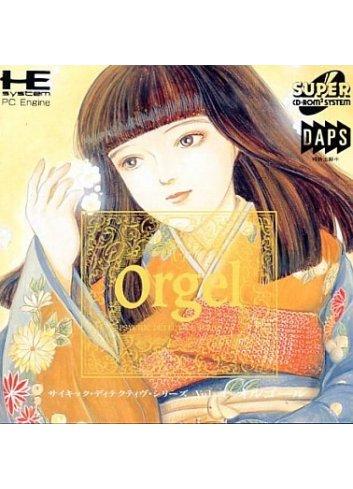 Psychic Detective Vol. 4: Orgel