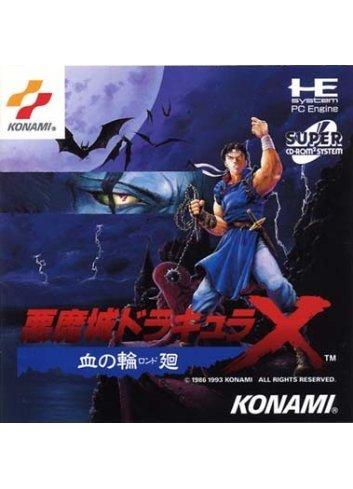 Akumajō Dracula X: Chi no Rondo