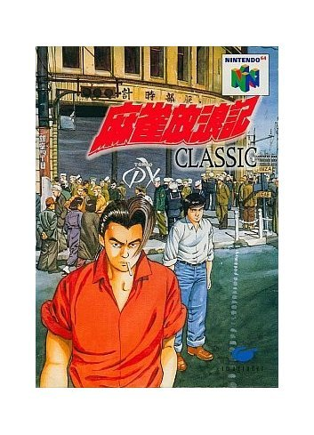 Mahjong Hourouki Classic