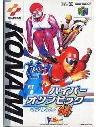 Hyper Olympics in Nagano 64