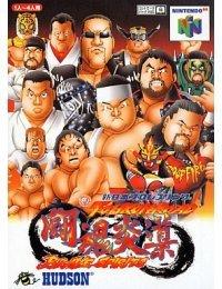 Shin Nihon Pro Wrestling Toukon Road - Brave Spirits
