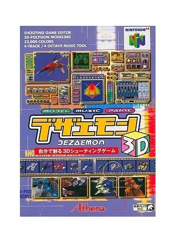 Dezaemon 3D