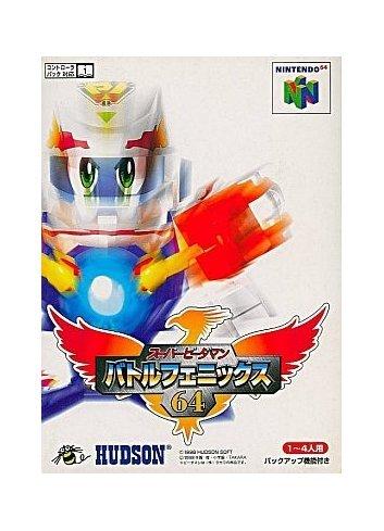 Super B-Daman - Battle Phoenix 64