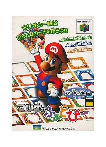 Mario no Photopie