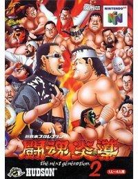 Shin Nihon Pro Wrestling Toukon Road 2 - The Next Generation