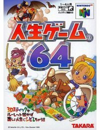 Jinsei Game 64