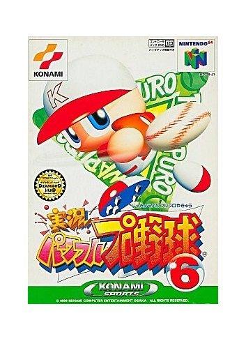 Jikkyou Powerful Pro Yakyuu 6