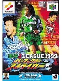 Jikkyou J.League 1999 - Perfect Striker 2