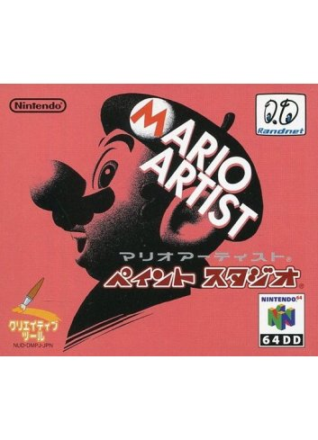 Mario Artist - Paint Studio