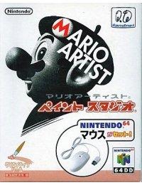Mario Artist - Paint Studio (Mouse Set)