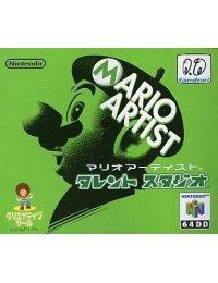 Mario Artist - Talent Studio