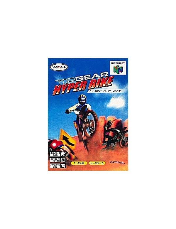 Top Gear Hyper - Bike