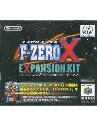 F-Zero X - Expansion Kit
