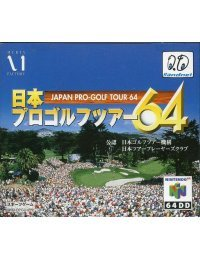 Nihon Pro Golf Tour 64