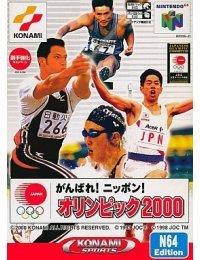 Ganbare! Nippon! Olympics 2000