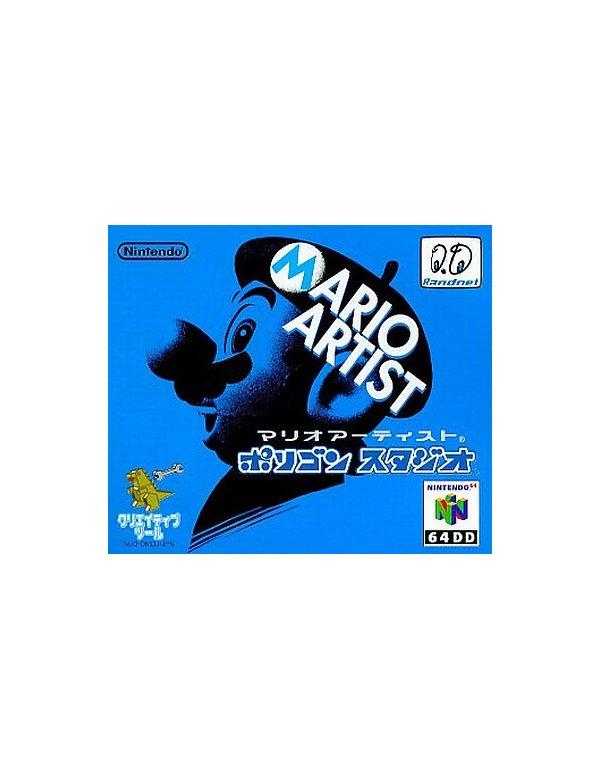 Mario Artist - Polygon Studio