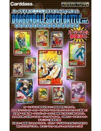 Dragon Ball Carddass 30th Anniversary Best Selection Set -