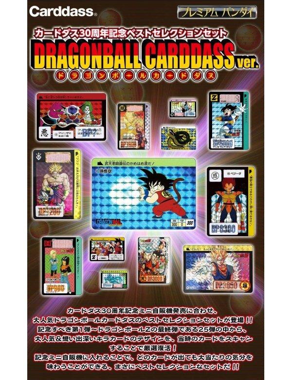 Premium Bandai CARDDASS 30TH ANNIVERSARY MINI VENDING MACHINE Card