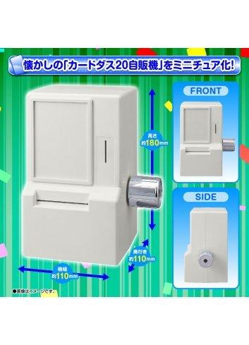 Dragon Ball Carddass 30th Anniversary - Mini Distributeur