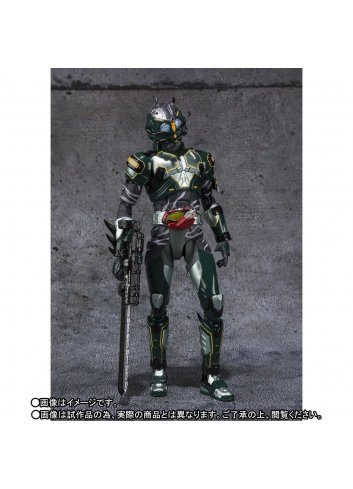 S.H.Figuarts Kamen Rider Amazons Neo Alfa