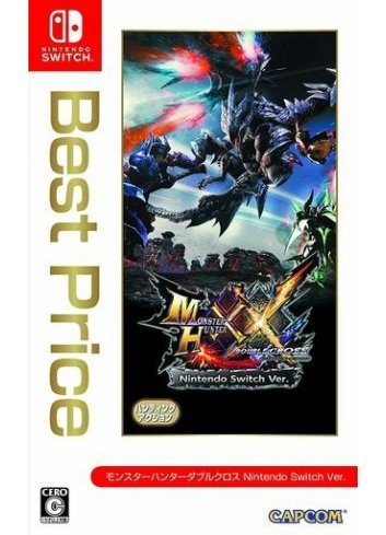 Monster Hunter XX (Best Price)
