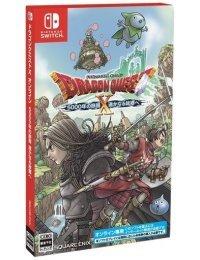 Dragon Quest X: 5000-nen no Tabiji Harukanaru Furusato e Online
