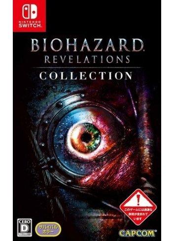 Bio Hazard: Revelations Collection