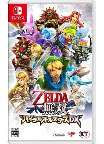 Zelda Musou Hyrule All Stars DX