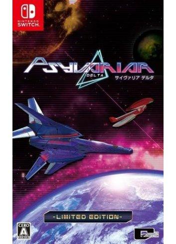 Psyvariar Delta (Limited Edition)