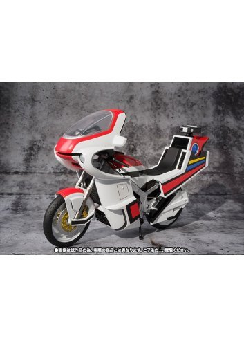 S.H.Figuarts Road Sector
