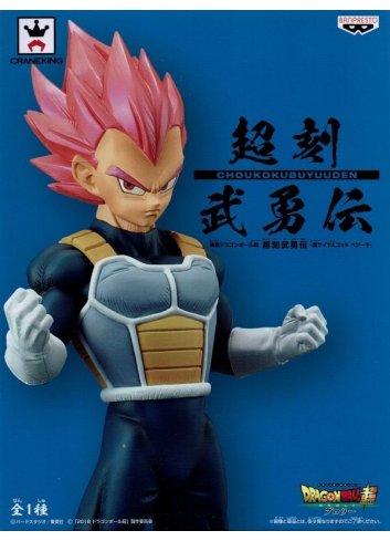 Super Saiyan God Vegeta (Choukoku Buyuuden)