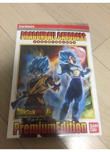 Dragon Ball Carddass Premium Edition - Dragon Ball Super Broly
