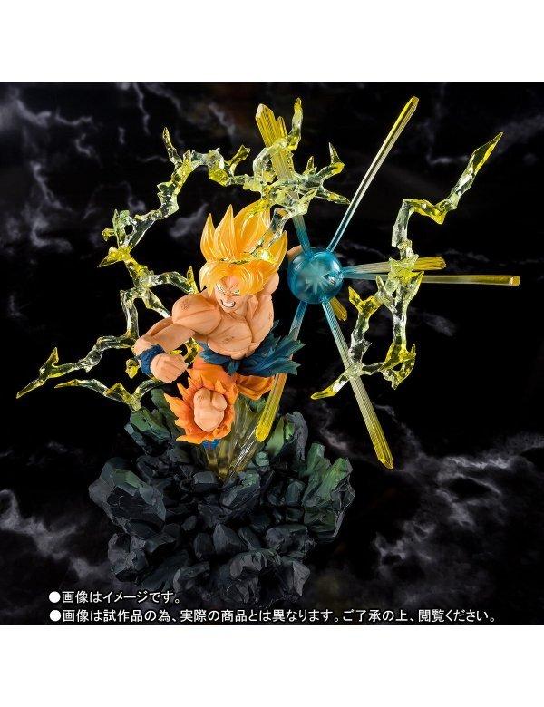 Figuarts Zero Super Saiyan SonGoku -The Burning Battles-