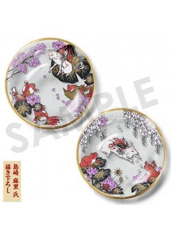Okami 12th anniversary Special Collection ADERIA x Okami Glass