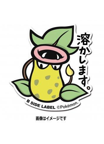 B-Side Label Pokémon Sticker Utsubot | Victreebel