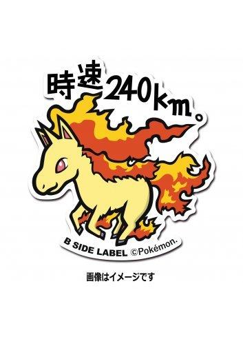 B-Side Label Pokémon Sticker Gallop | Rapidash