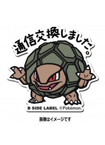 B-Side Label Pokémon Sticker Golonya | Golem
